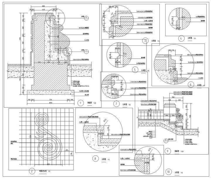 [武汉]高档居住区附属滨湖公园景观工程施工图-大样图