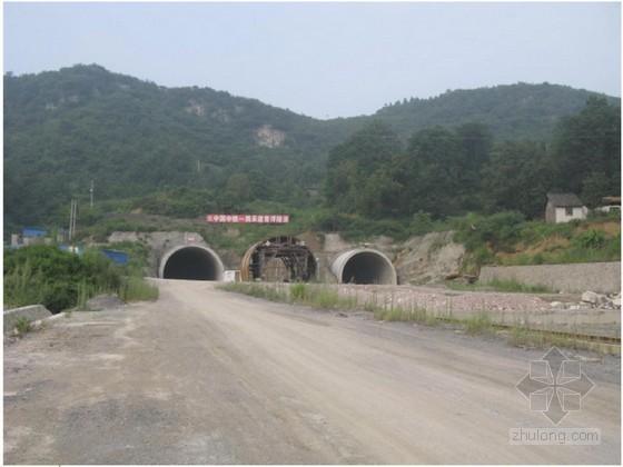 隧道初期支护侵限处理施工方案