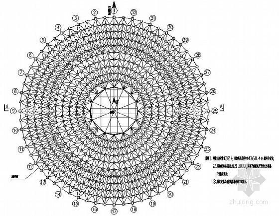 圆形网架库房结构施工图