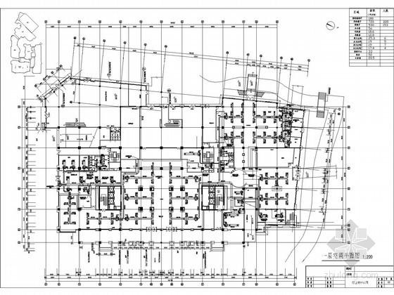 酒店空调通风及防排烟设计施工图(大院出品)