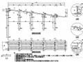 公路人行天桥缓梯道构造节点详图设计
