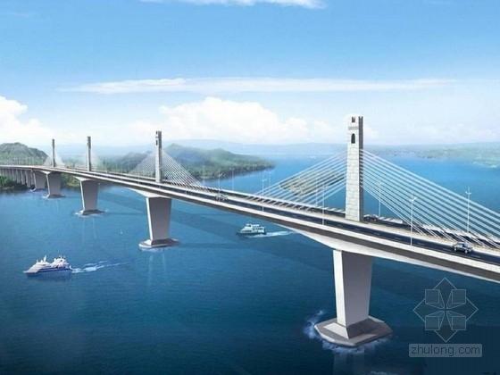 [浙江]92+3×152+92m四塔单索面五跨预应力混凝土矮塔斜拉桥施工图242张