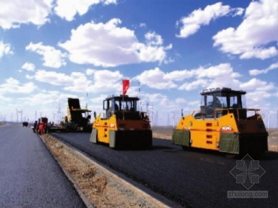 [陕西]省道大中修工程路面施工组织设计