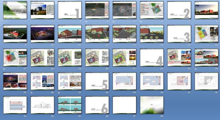 [四川]现代风格石材外墙科技展览馆重建建筑设计方案文本-现代风格石材外墙科技展览馆重建建筑缩略图