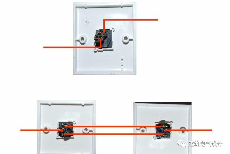 全彩图深度详解照明电路和家用线路_21