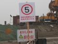水利施工单位安全生产标准化基本内容和台帐要求