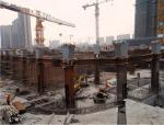 宁波国华金融大厦项目地下室钢结构工程封顶