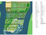 【广东】某滨海湿地公园总体概念方案设计文本PDF(96页)