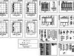 多层商务办公综合楼建筑设计(建筑方案CAD)