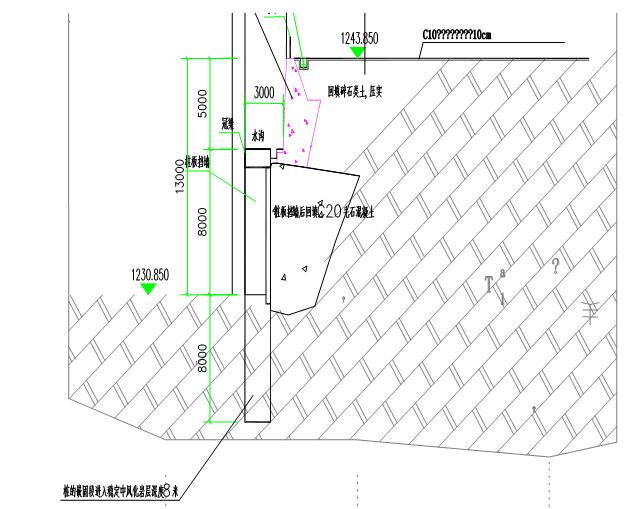 [贵州]格构锚杆及桩板墙高边坡支护工程专项施工方案