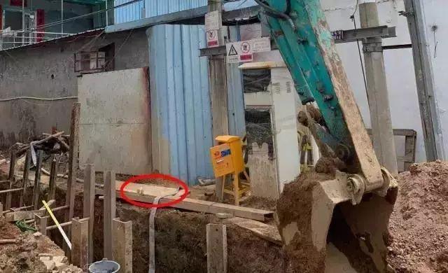 深圳一工地发生触电事故,致1人死亡,我们该如何避免?