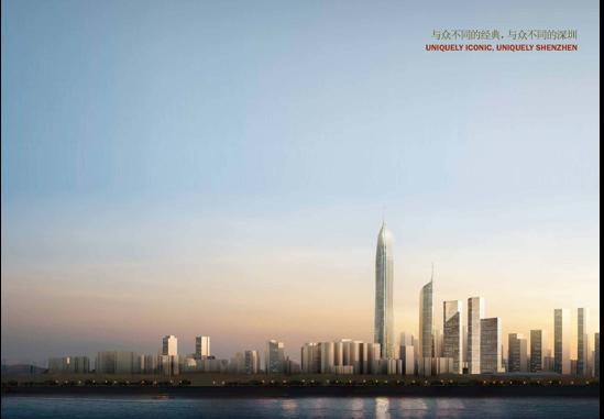 平安金融中心结构设计