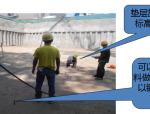 房建施工之混凝土施工技术与管理