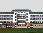 新中式风格学校建筑设计SU模型