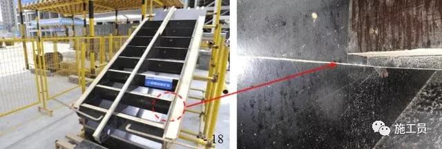 楼梯模板施工方法总结