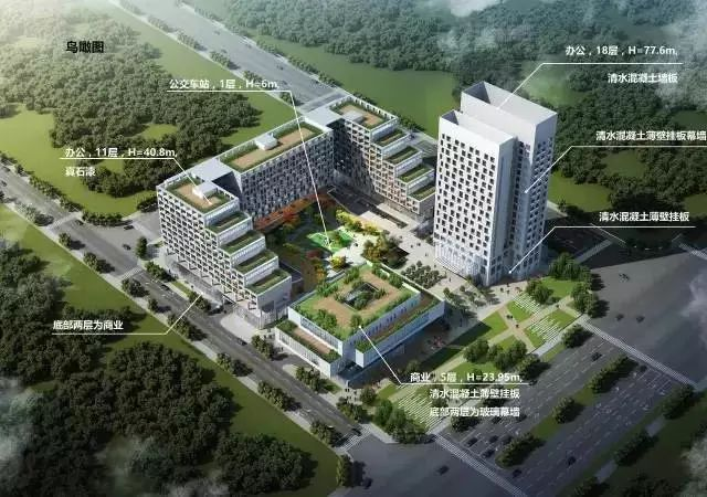 EPC+装配式+BIM--新兴工业园服务中心项目