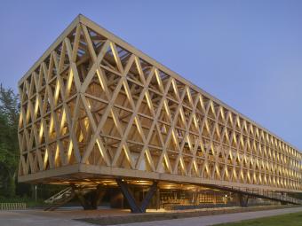 2015年米兰世博会智利馆
