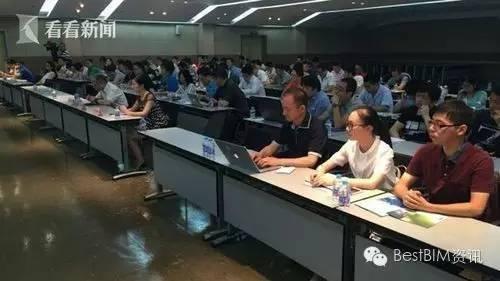 上海发布全国首个绿色BIM职业资格证书