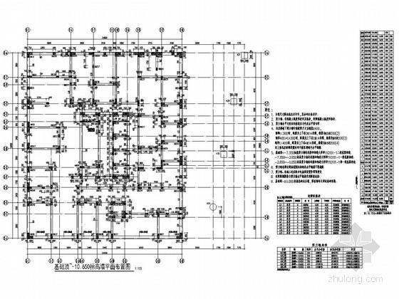 [四川]地上39层剪力墙结构超高层商住楼结构施工图(地下三层)
