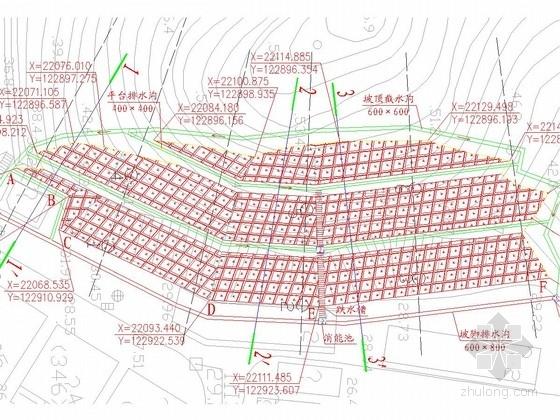 [广东]格构梁加锚杆边坡支护施工图