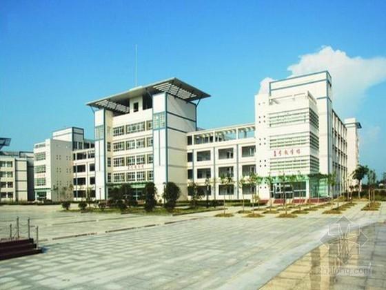 高层住宅楼工程监理投标书(商务标+技术标)