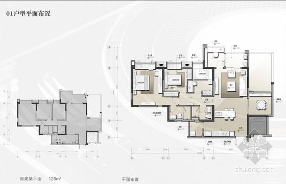 [广东]都市曼哈顿三室一厅住宅软装方案设计