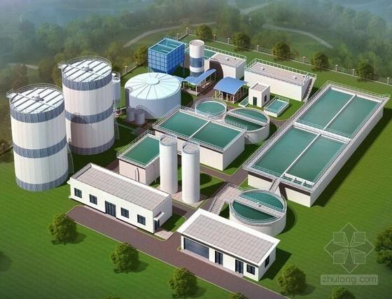 [江苏]500吨污水处理站工程施工招标文件(含图纸招标控制价)