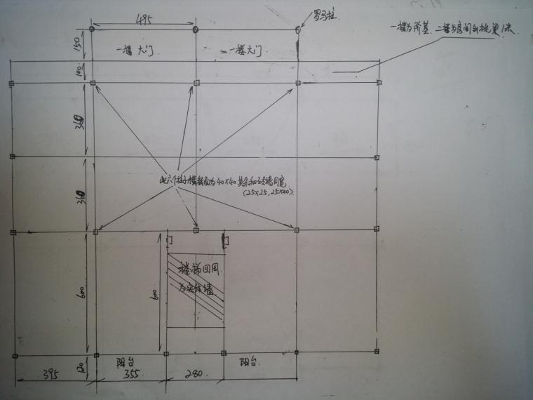 準備自建房自己設計了個承重結構,本人土木文盲,求指點!