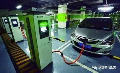 民用建筑电动汽车充电设施电气设计