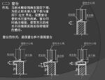 [造价识图]最全造价建筑结构施工图识图讲义(共553页)