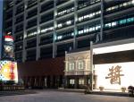 厨邦酱油博物馆工业旅游地产设计