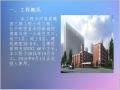 [QC成果]外墙真石漆施工质量控制