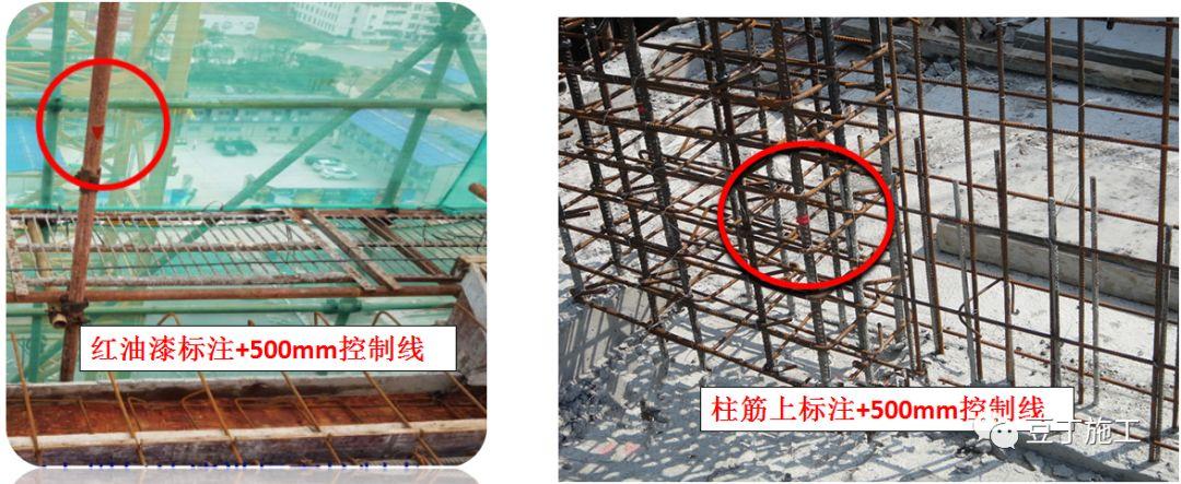 结构、装修、水电安装施工工艺标准45条!创优就靠它了_22