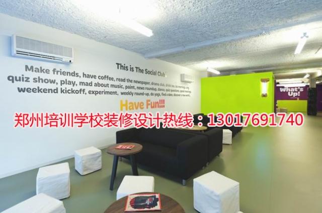 郑州少儿英语培训学校装修设计效果图(前台区设计)