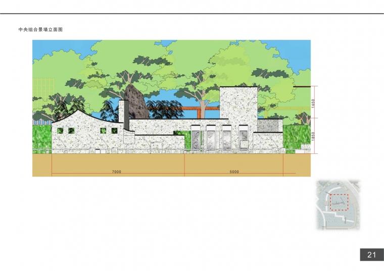 君子园景观设计_20