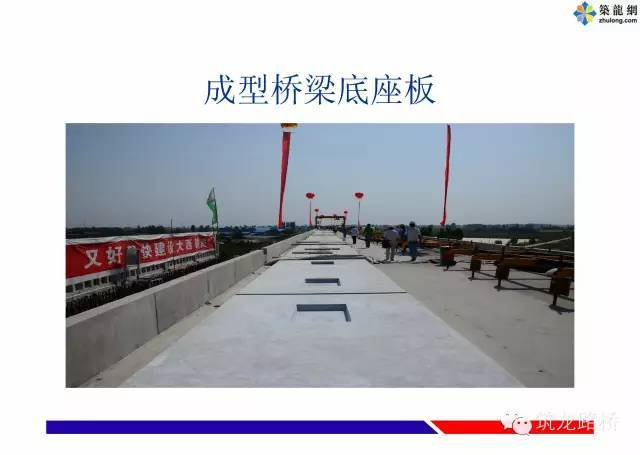 直击铁路无砟轨道施工现场,妥妥的标准化_3