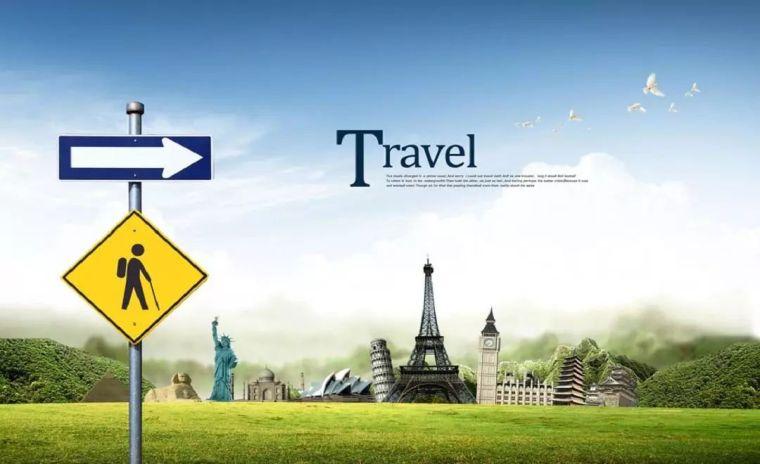 [观察]2018年旅游业投资的重点领域_1
