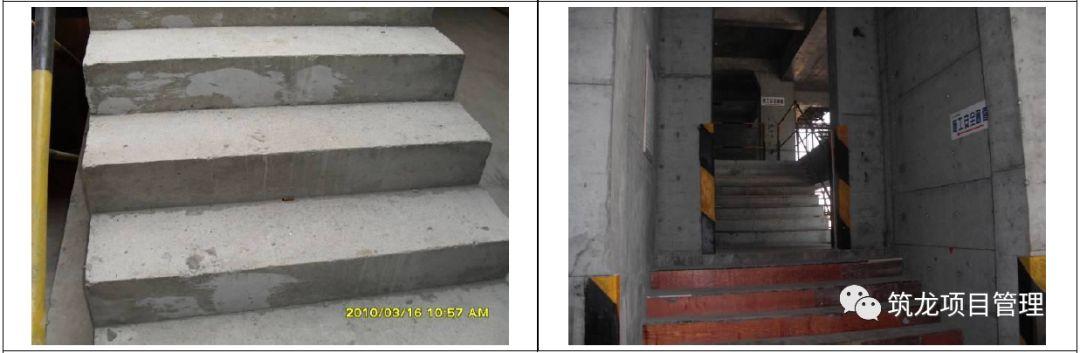 结构、砌筑、抹灰、地坪工程技术措施可视化标准,标杆地产!_41