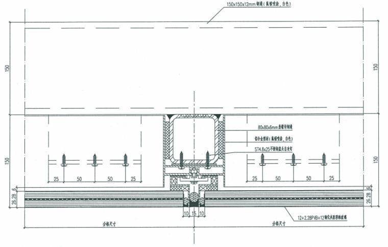 成都国金中心Q9区观光电梯玻璃幕墙、钢结构施工图及幕墙结构计算