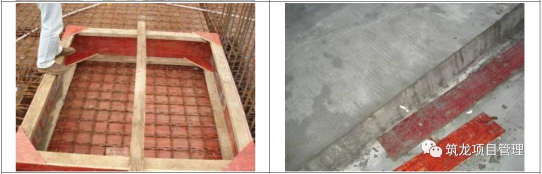 结构、砌筑、抹灰、地坪工程技术措施可视化标准,标杆地产!_28