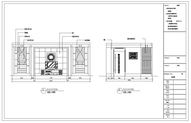 89mb           关键词:        商业空间设计室内装修设计 图纸深度图片