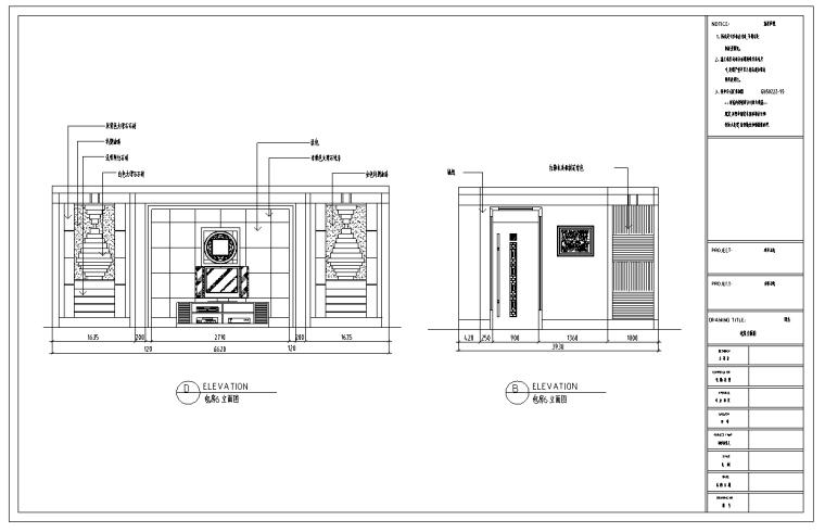 宾馆晏会厅及餐厅包房室内装修设计施工图(31张)