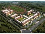 【中建】教学楼工程塔吊专项施工方案(77页,图文详细)