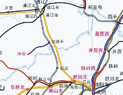 内蒙古连接东北地区首条高铁开始铺轨_2