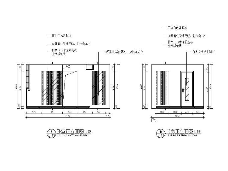 高端小户型单身公寓设计CAD施工图(含效果图)立面图