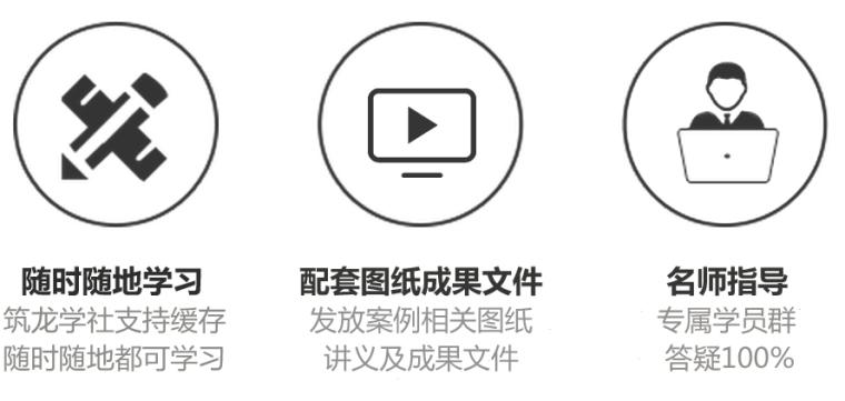 【8折预售】电气安装造价0基础技能实操班--从入门到进阶_3