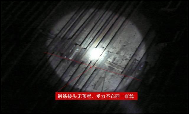 隧道工程安全质量控制要点总结_57