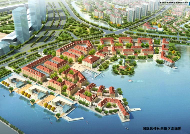 [山东]鳌山湾新城概念规划设计方案文本