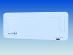 挂式空调3D模型下载