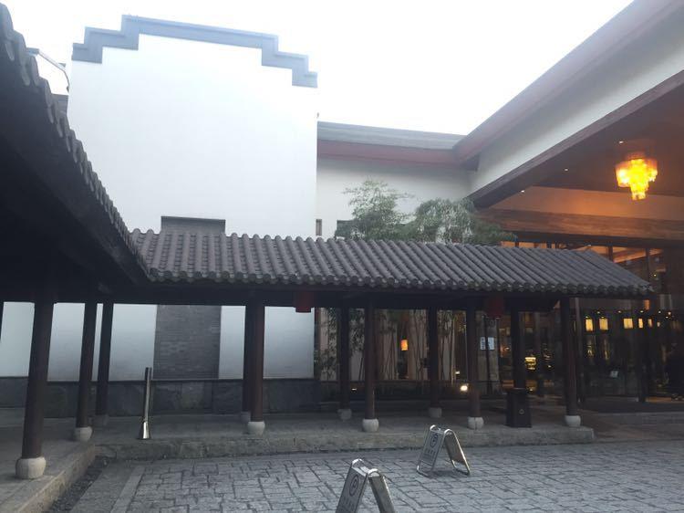杭州西溪喜来登酒店实景_5